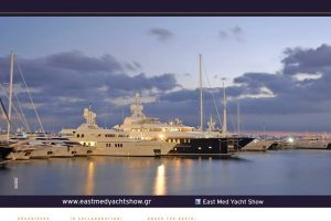 RR Luxury Travel was invited at the East Med Yacht Show - Marina Zeas 2016 Piraeus Greece, by the President of Hellenic Professional Yacht Owners Association